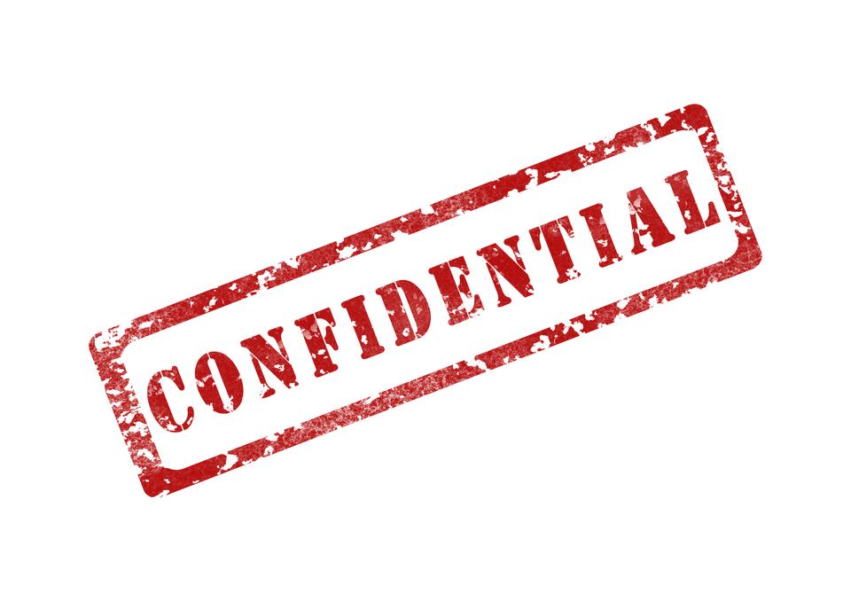"""Stilisierter roter Stempelaufdruck """"Confidential"""""""